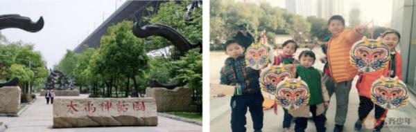 2019 yunqichengshidingxiang yuanxiao7