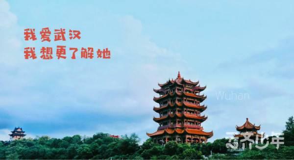 2019 yunqichengshidingxiang yuanxiao2