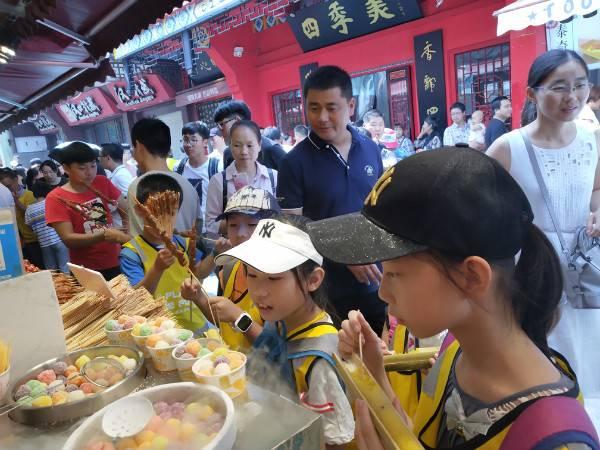 2019 yunqichengshidingxiang yuanxiao16