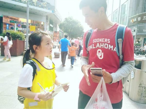 2019 yunqichengshidingxiang yuanxiao9