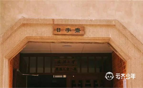 2019 yunqixuefudingxiang wuhandaxue1