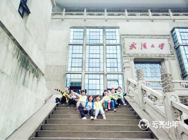 2019 yunqixuefudingxiang wuhandaxue11