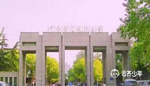 2019 yunqixuefudingxiang caida9