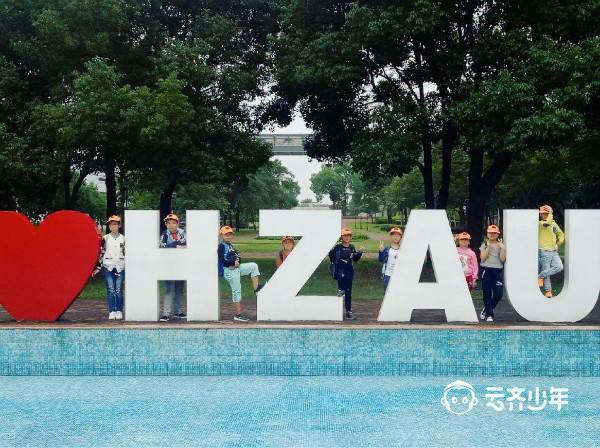 2019 yunqixuefudingxiang huanong26