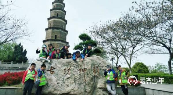 2019 yunqichengshidingxiang yichang2ri tu9