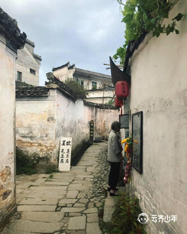 2019 yunqihuangshan chengkan5