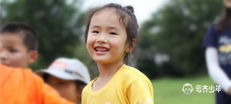 第二批夏令营回顾丨提前看见孩子们的成长
